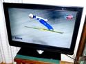 Afbeelding van Philips LCD Flatscreen (defect)